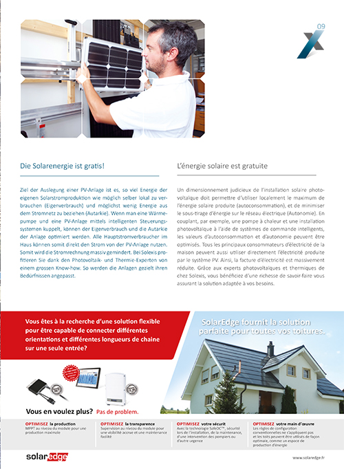 Image de la plaquette Solexis, spécialiste des installations solaires photovoltaïques